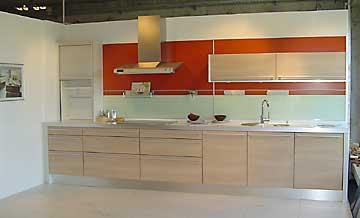 Fierz Küchen Horgen (Zürich) mit grosser Küchenausstellung auf ...   {Küchenausstellung 31}